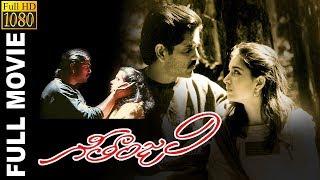 Geethanjali - గీతాంజలి Telugu Full Movie | Akkineni Nagarjuna | Girija Shettar| Vijayakumar | TVNXT
