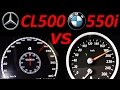 Mercedes CL 500 vs BMW 550i - 0-200 Acceleration Sound Onboard Autobahn compare