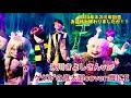 【アニソン】夏のホラー ・夏休みだよん!『ゲゲゲの鬼太郎』 / 氷川きよし (原曲CDキー) cover By:苺ICE🍓
