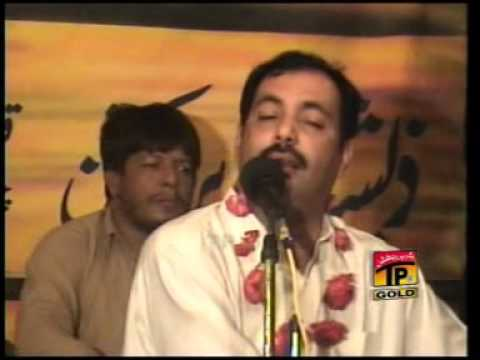 Tain Laaya Hai Patan Te Dera - Ahmed Nawaz Cheena - Official Video