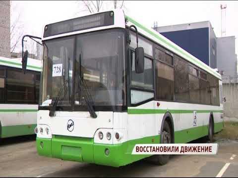 Работа пригородных автобусов в Ярославском районе восстановлена