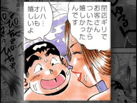 風俗情報 山崎大紀ドットイン「九州 中州編」