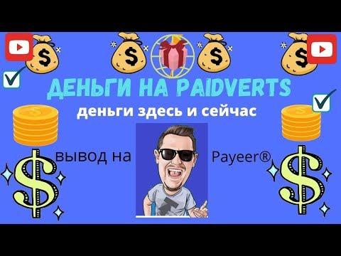 # Как зарабатывать деньги #Зарубежные сайты