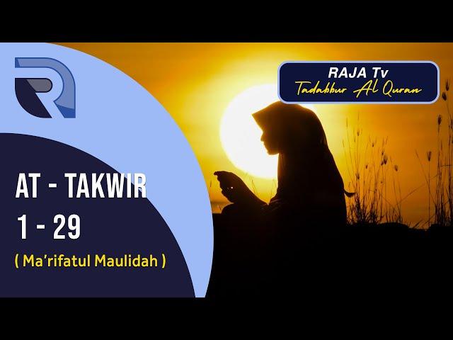Murottal - QS At Takwir