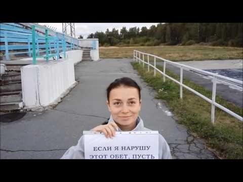 город-снежинск-работа