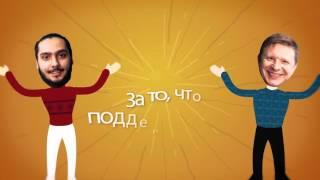 видео EPAM | Computerworld Россия