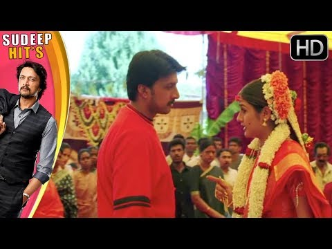 Sudeep Went Out From Marriage Function Climax Scene | Chandu Kannada Movie