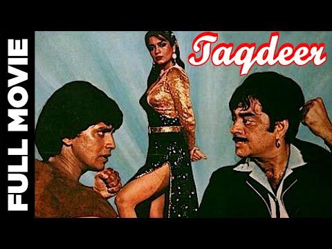 Taqdeer (1983) | Full Hindi Thriller Movie | Mithun Chakraborty | Zeenat Aman | Hema Malini