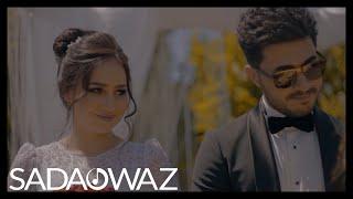 Myrat Öwez - Sen O Ýerde, Men Bu Ýerde (Official Video)