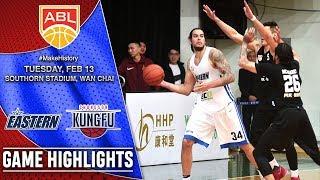 Hong Kong Eastern vs Chong Son Kung Fu | HIGHLIGHTS | 2017-2018 ASEAN Basketball League