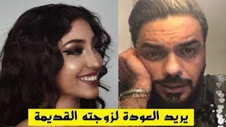 إيمان شقيقة دنيا بطمة تفضح ألاعيب زوج أختها محمد الترك ورغبته في العودة لزوجته السابقة