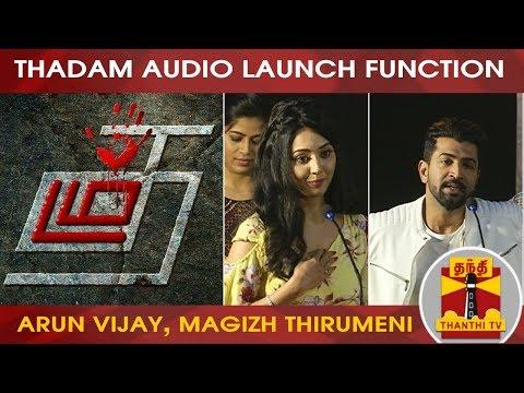 Thadam Audio Launch   Arun Vijay   Tanya Hope   Magizh Thirumeni   Tamil Cinema