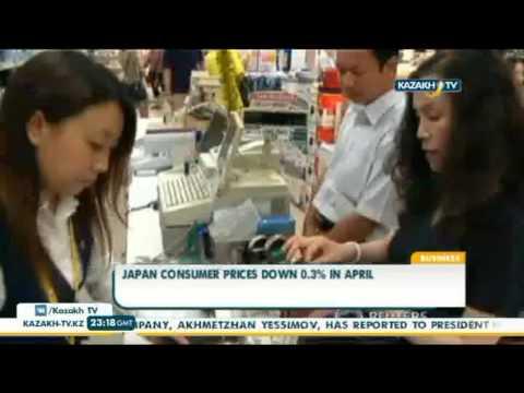 Japan consumer prices down 0.3% in April - Kazakh TV