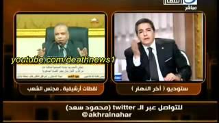 تعليق محمود سعد على قانون غلق المواقع الاباحية