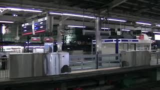 東海道新幹線 上り終了 2019.09.08