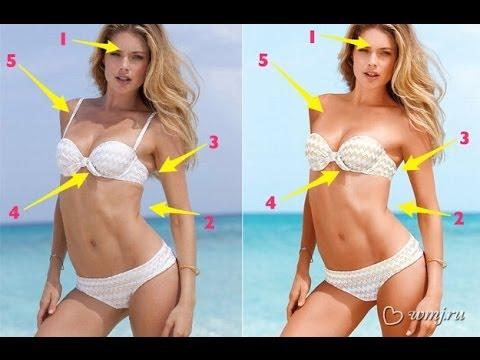 Как выглядят модели в журналах до фотошопа?