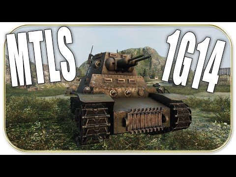 MTLS-1G14-танк с двухстволкой. Стоило ли потеть?