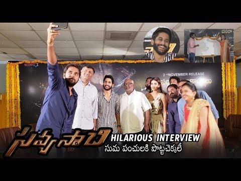Savyasachi Movie Dussehra SPECIAL Interview | Naga Chaitanya | Chandoo | Daily Culture
