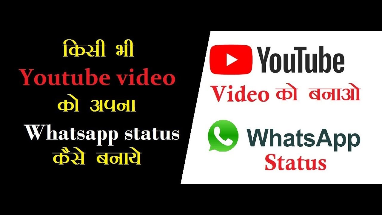 How To Make Youtube Videos To Your Whatsapp Status