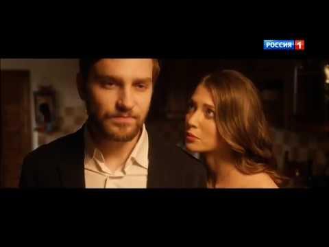 Фильм Забывая обо всем (2019, Россия-1) – трейлер