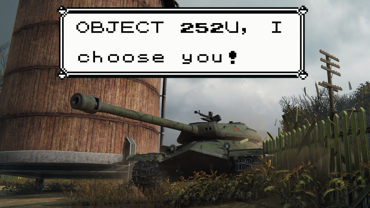 First Look      Object 252u     U0026quot Out From Under The Bridge