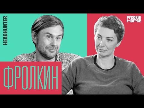 Основатель HeadHunter Михаил