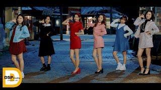 [MV] APRIL(에이프릴) MAYDAY (메이데이) Music Video