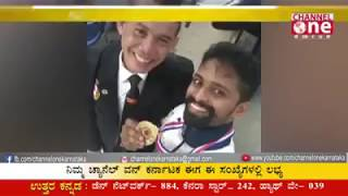 Gold medal | Hongkong | Martial arts| Sifu Vikith M | Channel one karnataka