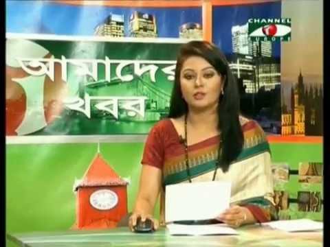 Election News, Bangladeshi Community Association Toulouse, F