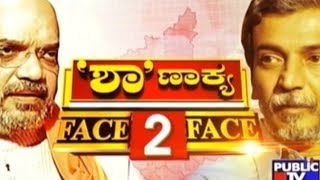 Face 2 Face|Exclusive interview with BJP President Amit shah