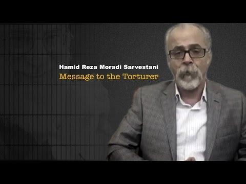 Message to My interrogator: Hamid Reza Moradi Sarvestani