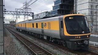 【湖西線検測】JR西日本キヤ141系1編成(近キト)が桂川駅を高速通過するシーン!(2020.2.9)