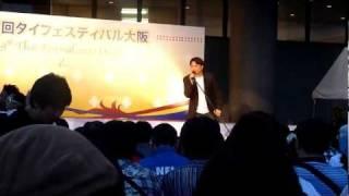 パラポン(Palaphol) Namchaも登場 タイフェスティバル in 大阪 2011 2日目