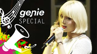 Genie  Show Most - 나인뮤지스 9muses S/s Edition 쇼케이스 yes Or No