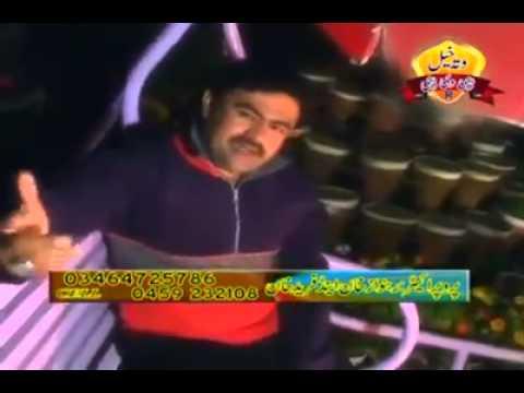 M.sufian chak bega(14)