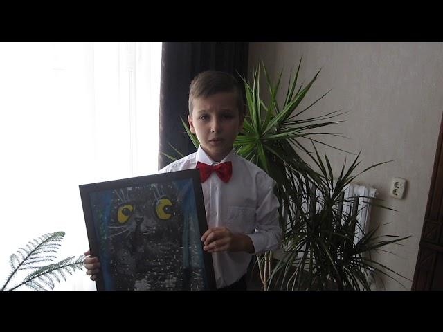 Изображение предпросмотра прочтения – ИванПилипенко читает произведение «Кошки» М.И.Цветаевой