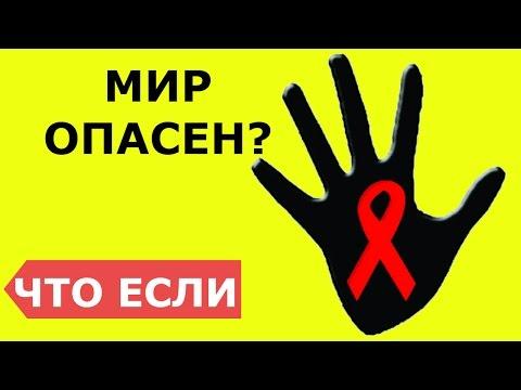 Симптомы ВИЧ (СПИДа) у женщин, первые признаки ВИЧ