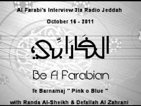 Al Farabi interview.wmv