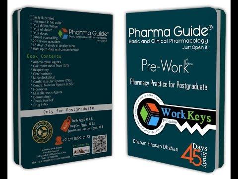 هو دا كتاب الخريجين اللى بيقولوا عليه !! إستعراض كامل Pharma Guide Pre-Work