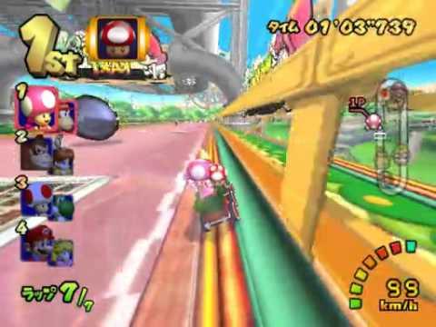「TAP/TAS」 Mario Kart Double Dash All Cup Tour Mirror 3/4