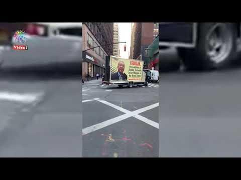 سيارات تجوب نيويورك تحمل شعارات اردوغان الأب الروحى للإرهابيين