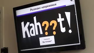 """Видеоурок по теме """"Резонанс напряжений"""""""
