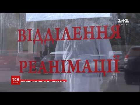 В Україні зафіксовано 196 випадків захворювання на коронавірус - за добу знедужали 40 осіб