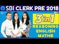 SBI CLERK PRE 2018 | 3 In 1 ( Reasoning + Maths + English ) | Online Coaching For SBI