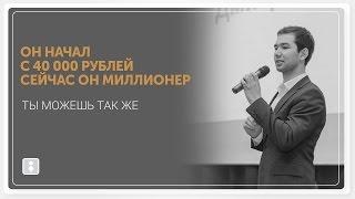 Методика в госзакупках / кейсы / цели заработка в торгах