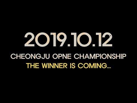 [리얼주짓수] 리얼주짓수 5th 청주오픈 챔피언쉽 2019. 10. 12