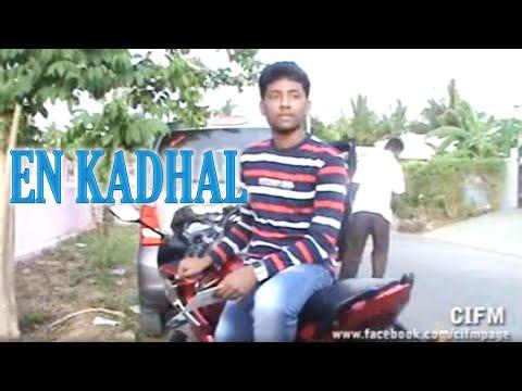EN KADHAL - Tamil Love Short film