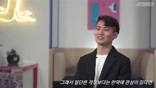[Wecode | 위코드 | 코딩 부트캠프] 졸업생 박…