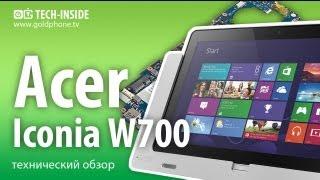 Acer Iconia Tab W700 - как разобрать планшет и обзор запчастей