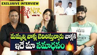Lakshmi's NTR Movie Team Exclusive Interview With i5 Network | Shritej | Yagna Shetty | Vijay Kumar